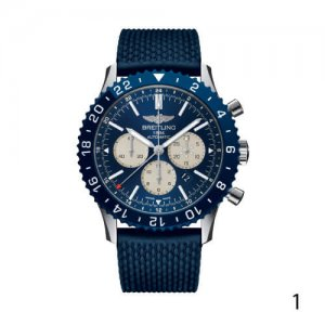 Breitling Chronoliner-B04-Boutique-Edition at Kirk Freeport in Grand Cayman